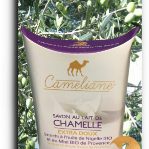 Vegetable camel milk soap EXTRA SOFT - 100g